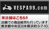VESPA99